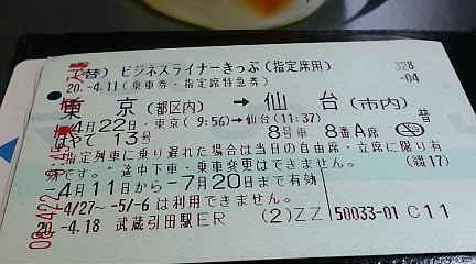20080422094950.jpg
