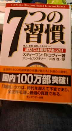 20081002141006.jpg