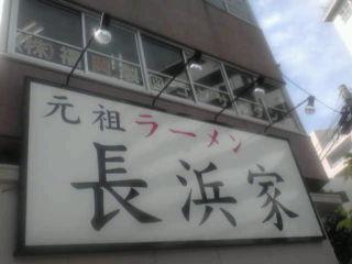 20100515150011.jpg