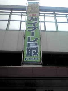 20110820063542.jpg
